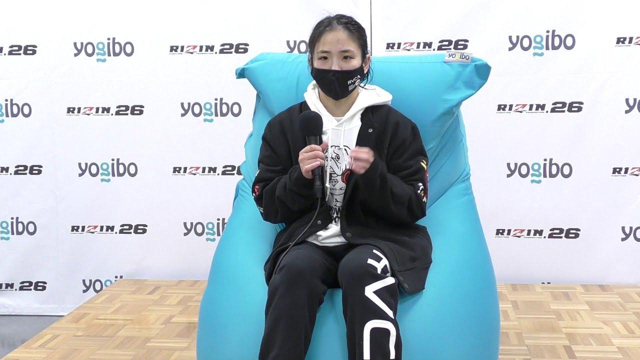 画像: Yogibo presents RIZIN 26 あい 試合後インタビュー youtu.be