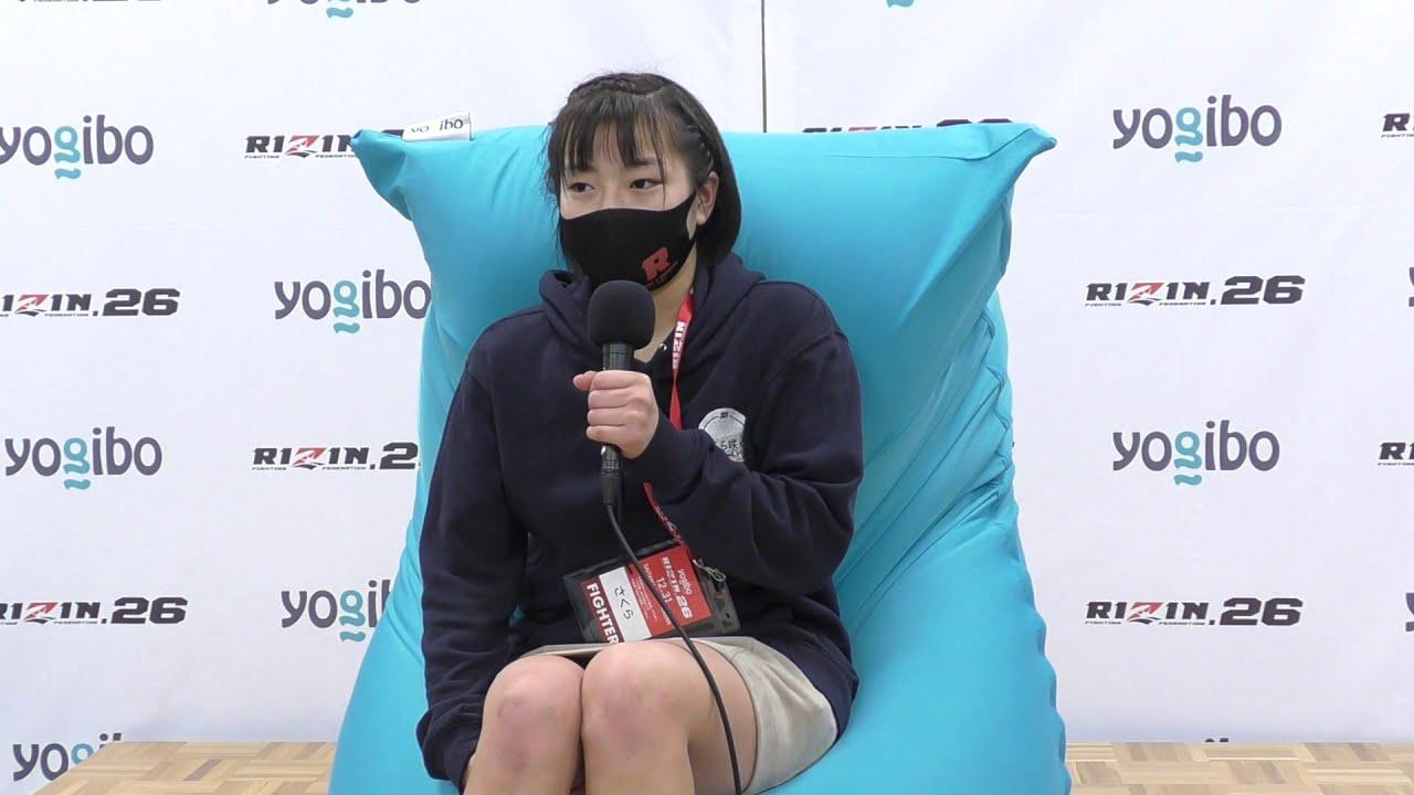 画像: Yogibo presents RIZIN.26 さくら 試合後インタビュー youtu.be