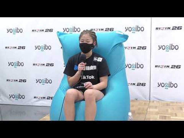画像: Yogibo presents RIZIN.26 浅倉カンナ 試合後インタビュー youtu.be