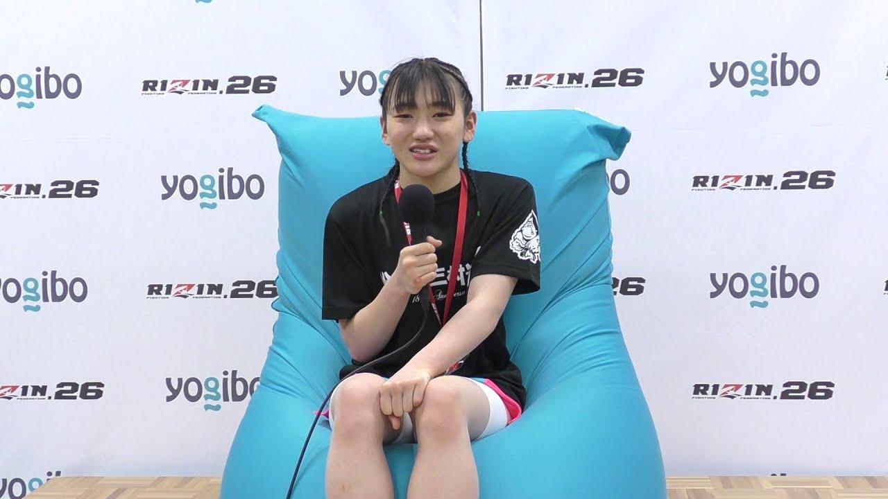 画像: Yogibo presents RIZIN.26 竹林エル 試合後インタビュー youtu.be