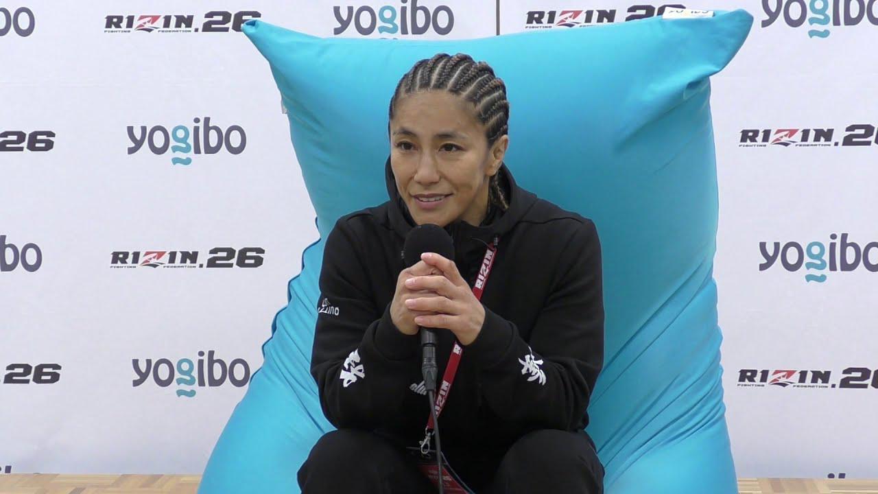 画像: Yogibo presents RIZIN.26 山本美憂 試合後インタビュー youtu.be