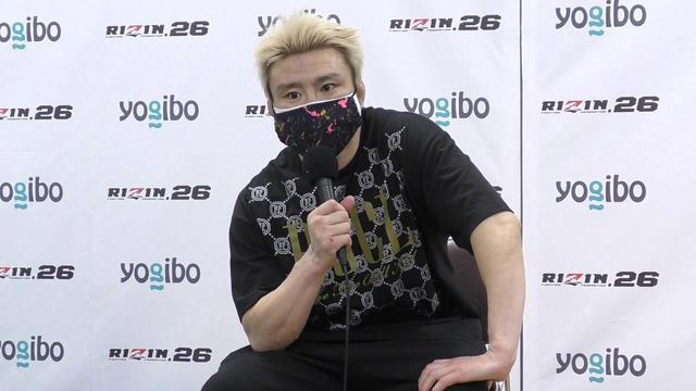 画像: Yogibo presents RIZIN.26 五味隆典 試合後インタビュー youtu.be