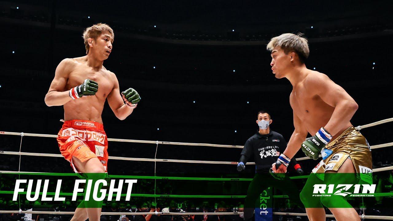 画像: Full Fight   所英男 vs. 太田忍 / Hideo Tokoro vs. Shinobu Ota - RIZIN.26 youtu.be