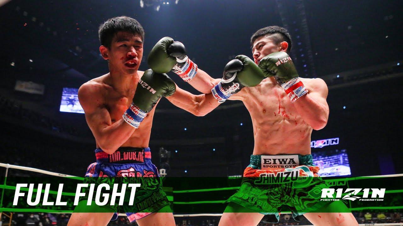 画像: Full Fight | 吉成名高 vs. ペットマライ・ペットジャルーンウィット / Nadaka Yoshinari vs. Petmalai Phetjaroenvit - RIZIN.26 youtu.be