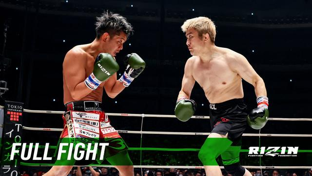 画像: Full Fight | 五味隆典 vs. 皇治 / Takanori Gomi vs. Kouzi - RIZIN.26 youtu.be