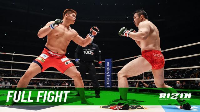 画像: Full Fight | ミノワマン vs. スダリオ剛 / Minowaman vs. Sudario Tsuyoshi - RIZIN.26 youtu.be