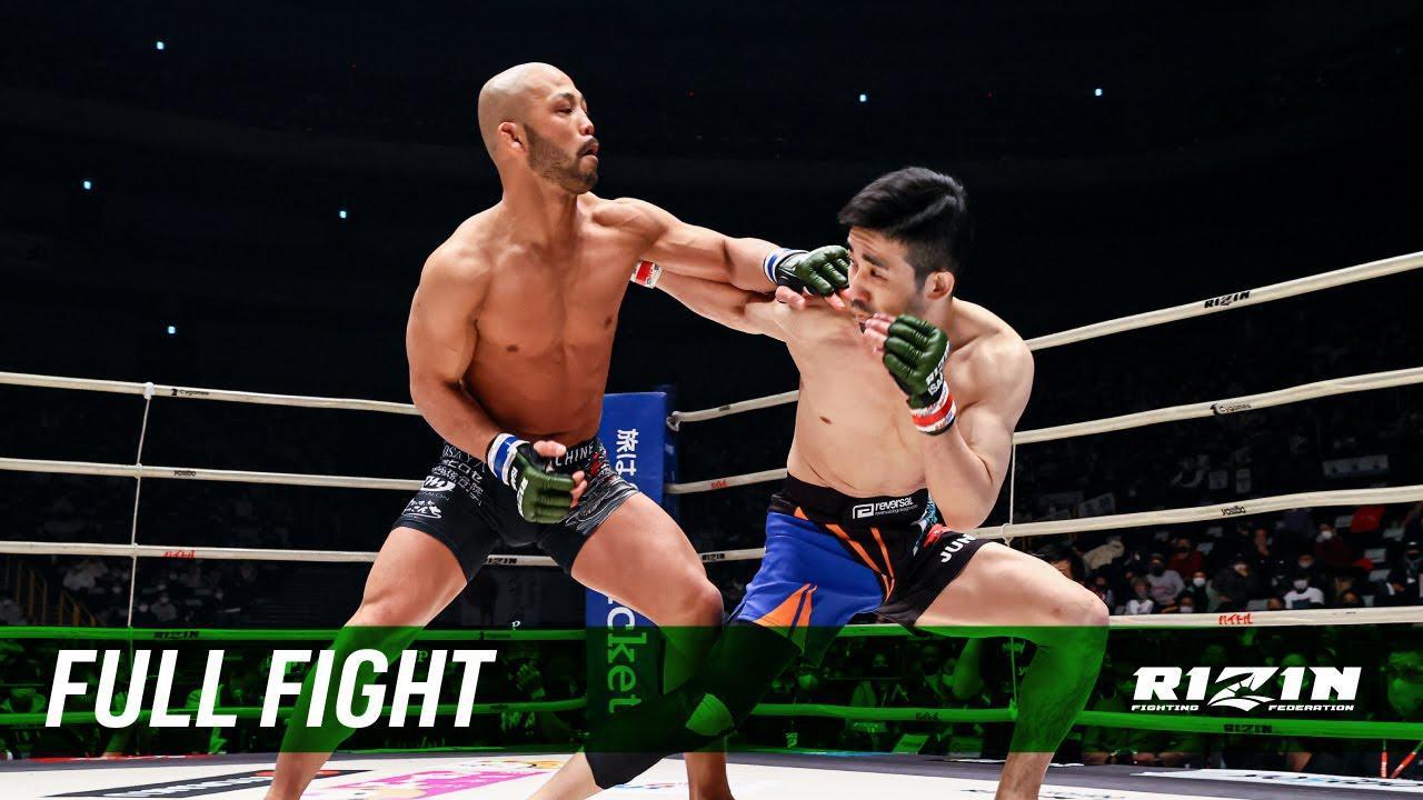 画像: Full Fight   中原太陽 vs. 倉本一真 / Taiyo Nakahara vs. Kazuma Kuramoto - RIZIN.26 youtu.be