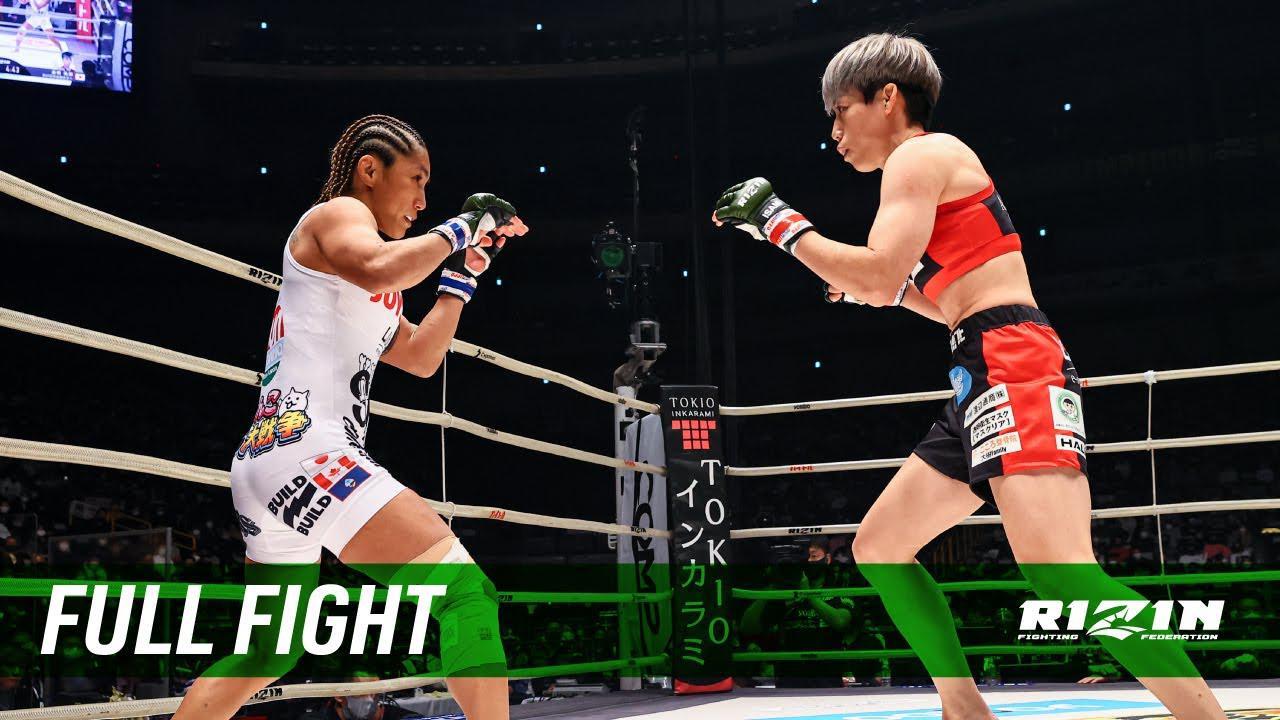 画像: Full Fight | 浜崎朱加 vs. 山本美憂 / Ayaka Hamasaki vs. Miyuu Yamamoto - RIZIN.26 youtu.be