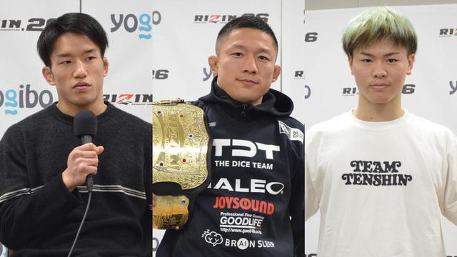 画像: 堀口恭司、朝倉海、那須川天心など、Yogibo presents RIZIN.26 試合後インタビュー vol.6 - RIZIN FIGHTING FEDERATION オフィシャルサイト