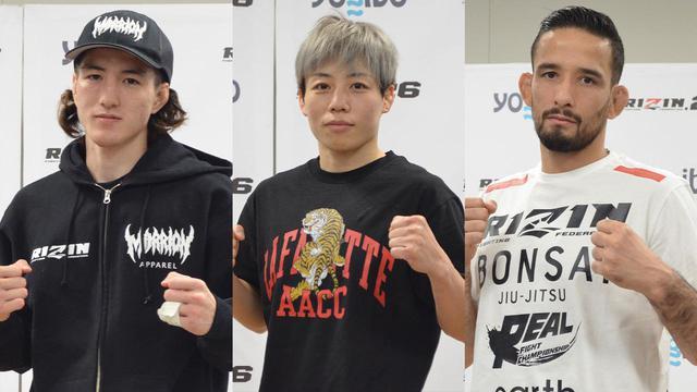 画像: 浜崎朱加、井上直樹、クレベル・コイケなど、Yogibo presents RIZIN.26 試合後インタビュー vol.4 - RIZIN FIGHTING FEDERATION オフィシャルサイト