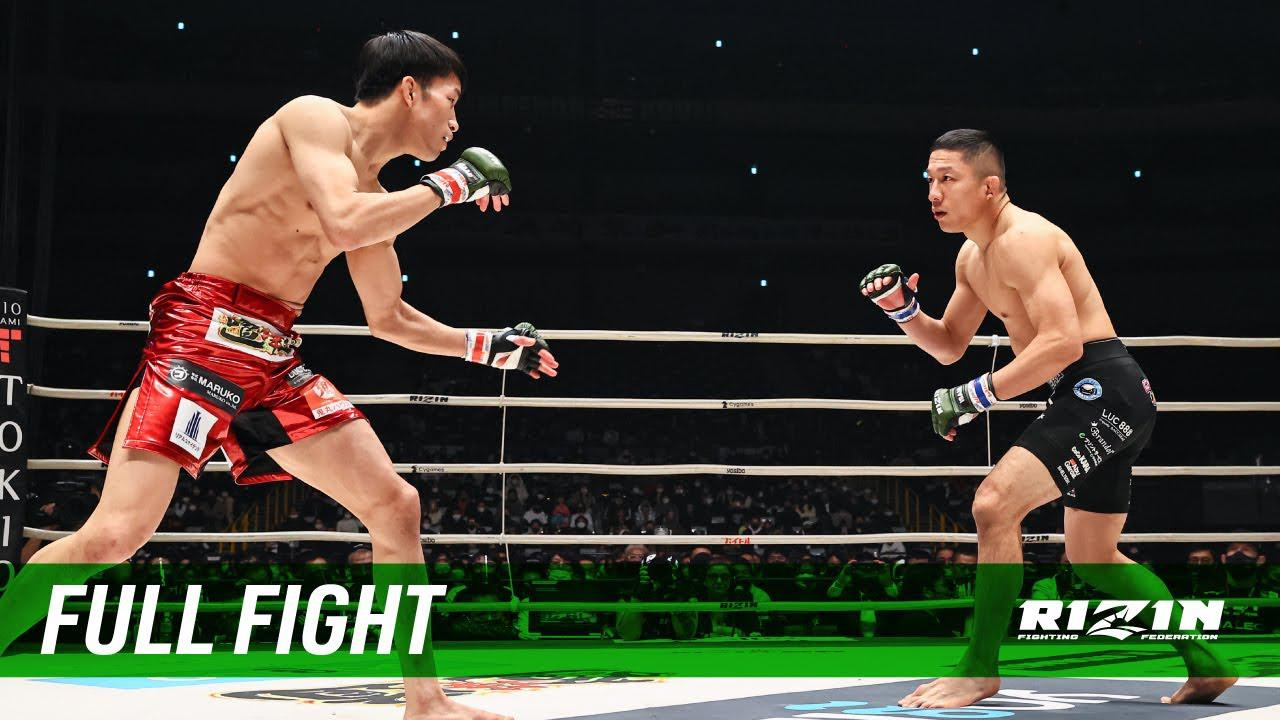 画像: Full Fight   朝倉海 vs. 堀口恭司 2 / Kai Asakura vs. Kyoji Horiguchi 2 - RIZIN.26 youtu.be