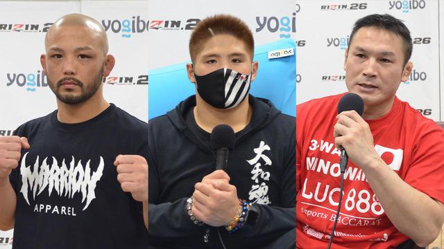 画像: スダリオ剛、ミノワマン、倉本一真など、Yogibo presents RIZIN.26 試合後インタビュー vol.1 - RIZIN FIGHTING FEDERATION オフィシャルサイト