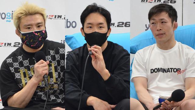 画像: 朝倉未来、弥益、五味など、Yogibo presents RIZIN.26 試合後インタビュー vol.5 - RIZIN FIGHTING FEDERATION オフィシャルサイト