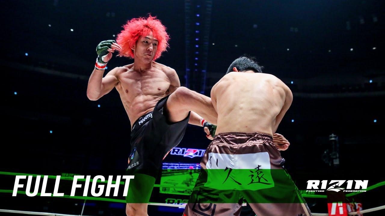 画像: Full Fight | 佐々木憂流迦 vs. 瀧澤謙太 / Ulka Sasaki vs. Kenta Takizawa - RIZIN.26 youtu.be