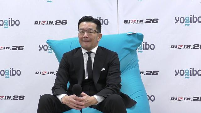 画像: Yogibo presents RIZIN.26 榊原CEO総括 youtu.be