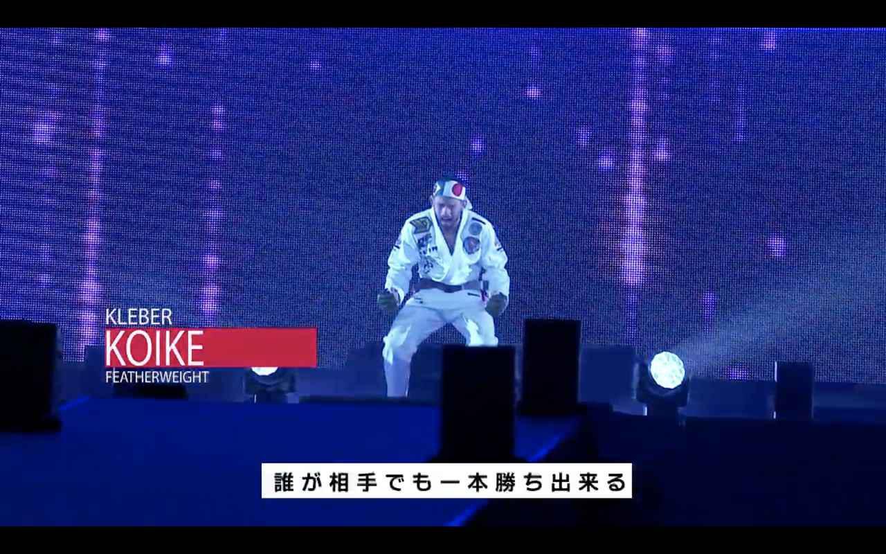画像6: 朝倉未来、勝利の舞台裏に迫る!RIZIN CONFESSIONS #62 配信開始!
