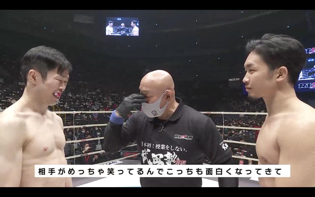 画像1: 朝倉未来、勝利の舞台裏に迫る!RIZIN CONFESSIONS #62 配信開始!