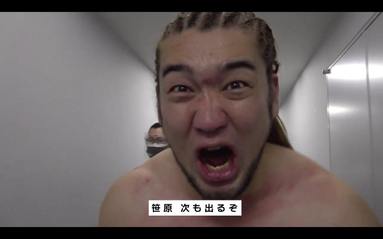 画像4: 浜崎vs山本、シバター、平本vs萩原の舞台裏に迫る!RIZIN CONFESSIONS #64 配信開始!