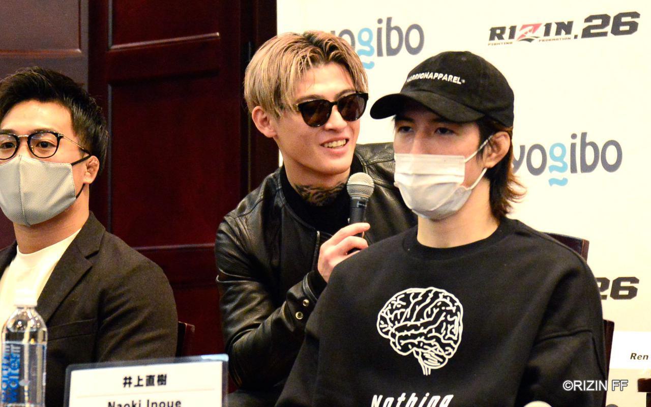 画像: Yogibo presents RIZIN.26 追加対戦カード発表記者会見 jp.rizinff.com