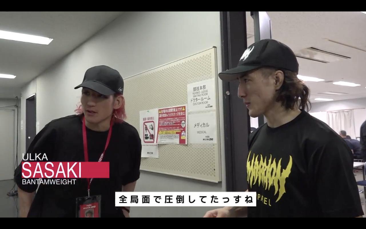 画像5: 朝倉海と堀口恭司のリマッチの舞台裏に迫る!RIZIN CONFESSIONS #65 配信開始!