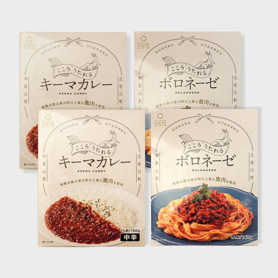 画像1: kozagawa-gibier.stores.jp