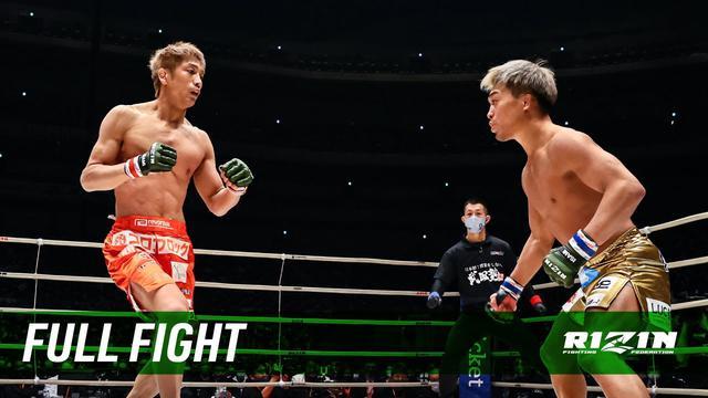 画像: Full Fight | 所英男 vs. 太田忍 / Hideo Tokoro vs. Shinobu Ota - RIZIN.26 youtu.be