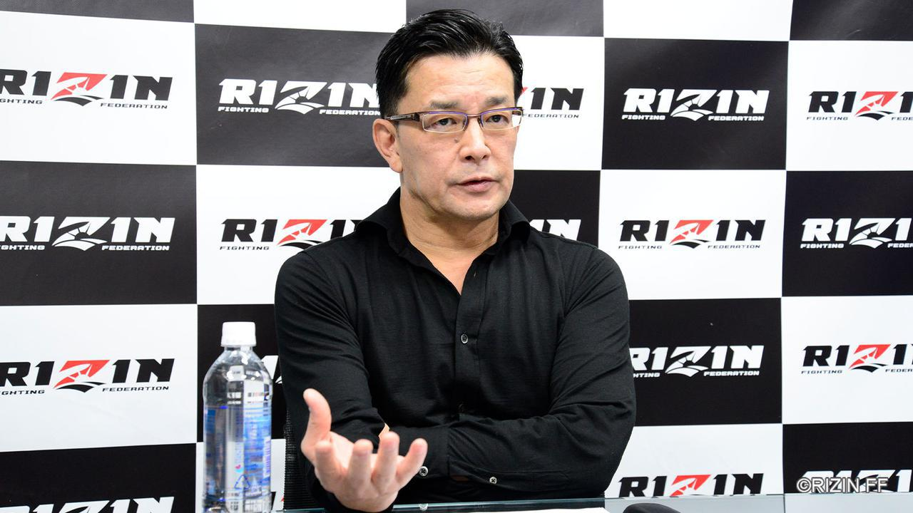 画像: 3/21(日)RIZIN.27名古屋大会の開催が決定!RIZIN.27 発表記者会見 - RIZIN FIGHTING FEDERATION オフィシャルサイト