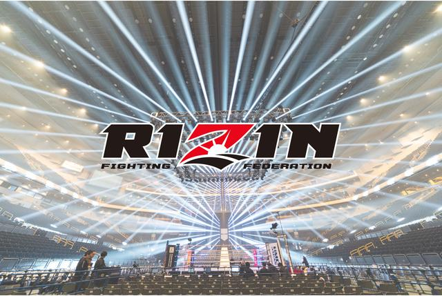 画像: RIZIN LIVEでRIZIN.27の全試合をリアルタイム生配信!