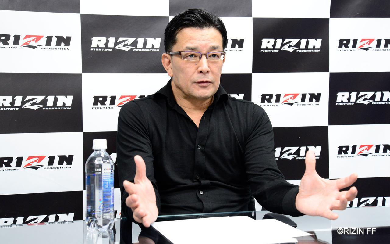 画像: 3月21日(日)名古屋・日本ガイシホールにてRIZIN.27開催が決定!