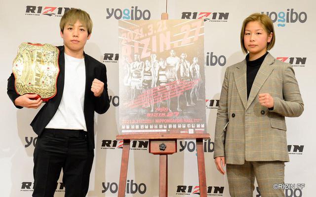 画像: 左:浜崎朱加、右:浅倉カンナ