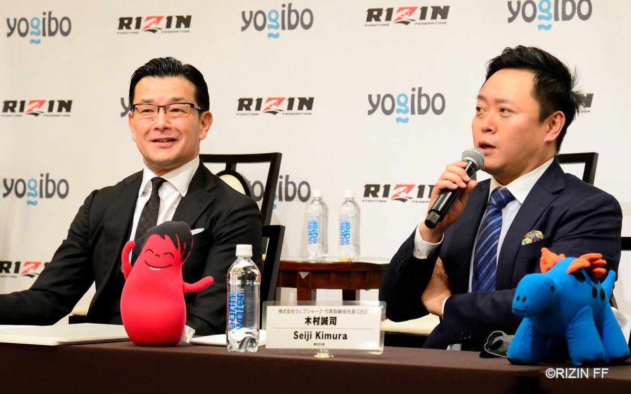 画像2: 左:榊原信行CEO、右:木村誠司氏