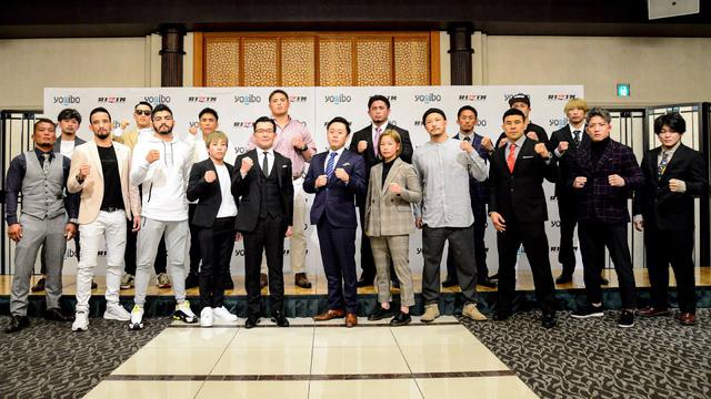 画像: Yogibo presents RIZIN.27 記者会見 2021/02/12 youtu.be