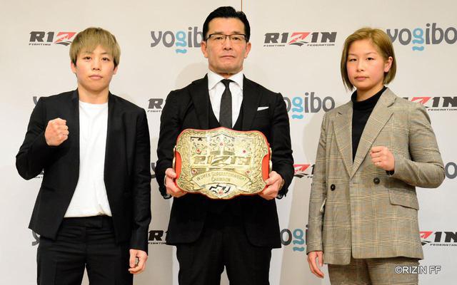 画像: 浜崎「アトム級世界一は私だと試合で見せる」浅倉「自分だけは絶対に勝てると思っている」