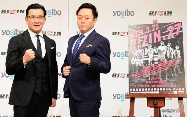 画像1: 左:榊原信行CEO、右:木村誠司氏