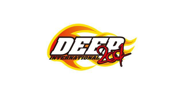 画像: 総合格闘技イベントDEEP2001オフィシャルサイト|SCHEDULE|DEEP 100 IMPACT~20th Anniversary~