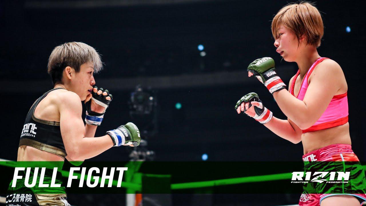 画像: Full Fight | 浅倉カンナ vs. 浜崎朱加 / Kanna Asakura vs. Ayaka Hamasaki - RIZIN.14 youtu.be