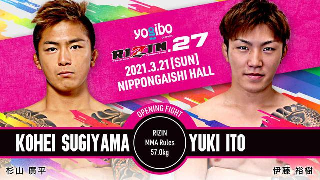 画像10: jp.rizinff.com