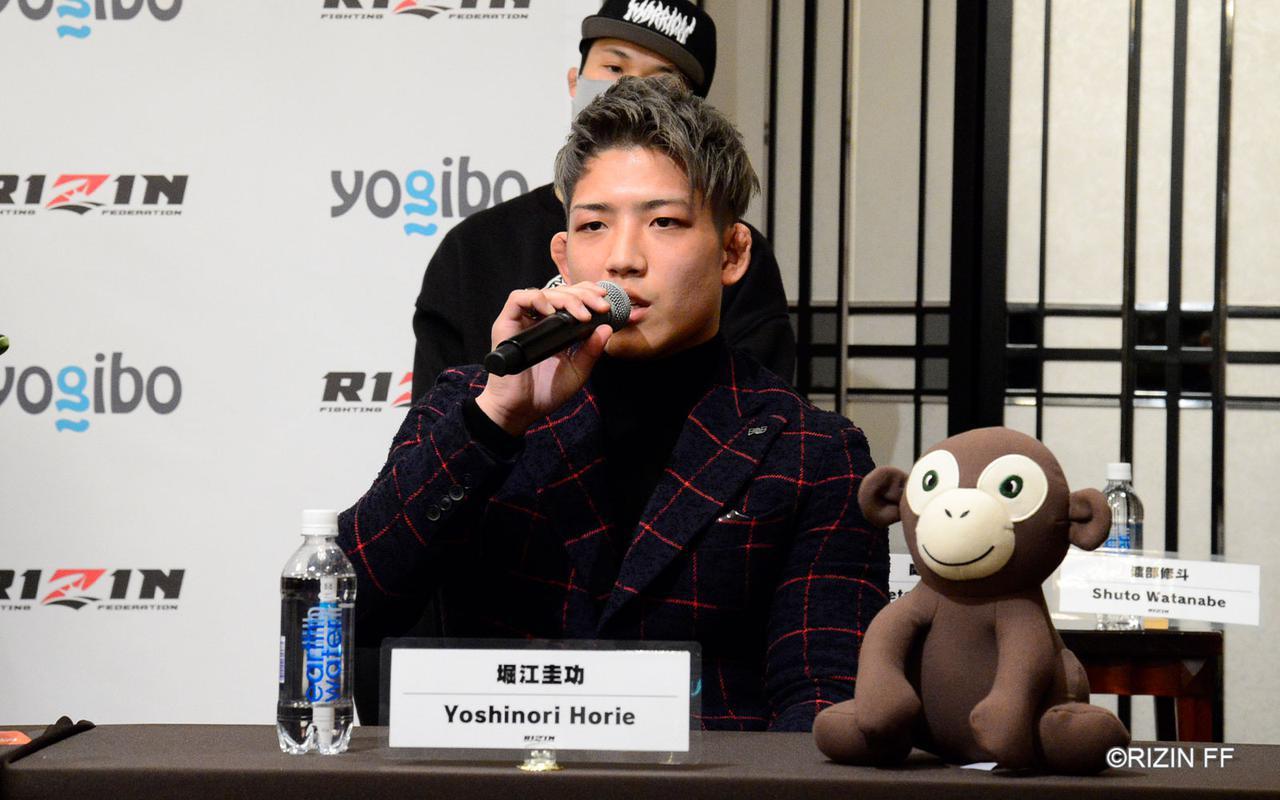 画像: Yoshinori Horie