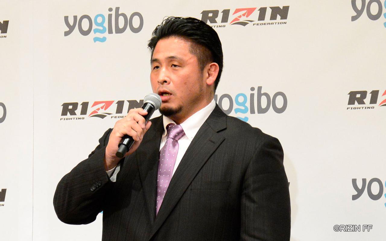 画像: Kazushi Miyamoto