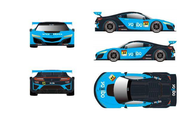 画像: ※車両イメージ ※スポンサーロゴは今後変更の可能性があります。