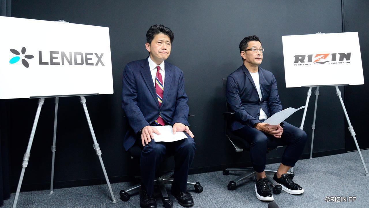 画像: RIZINソーシャルレンディング第2弾が9/23(水)より開始!口座開設キャンペーンも実施!RIZIN×LENDEX記者会見 - RIZIN FIGHTING FEDERATION オフィシャルサイト