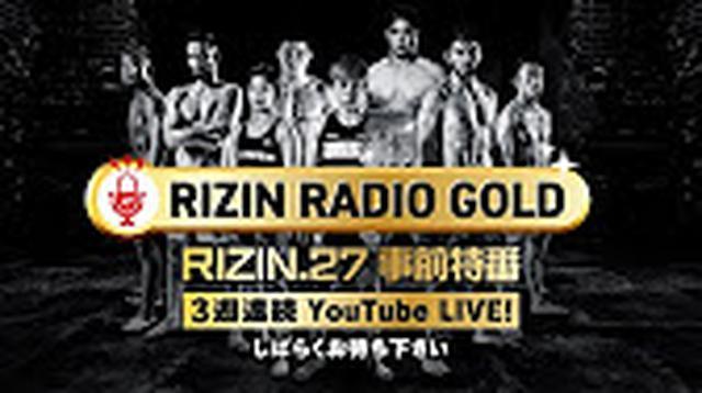 画像: RIZIN RADIO