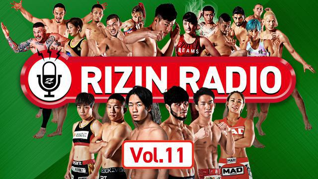 画像: RIZIN RADIO - RIZIN FIGHTING FEDERATION オフィシャルサイト