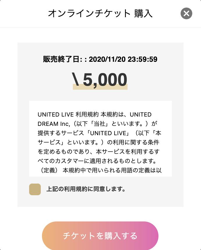 画像1: 特典付きのお得な前売りチケットは3/20(祝・土)まで!RIZIN LIVEで全試合をリアルタイム視聴しよう!