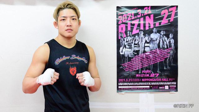 画像: 堀江「しっかり相手をぶっ飛ばして勝つ」Yogibo presents RIZIN.27 公開練習 - RIZIN FIGHTING FEDERATION オフィシャルサイト