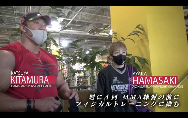 画像7: 浜崎vs.浅倉、タイトルマッチに挑む二人の練習に密着!RIZIN CONFESSIONS #66 配信開始!
