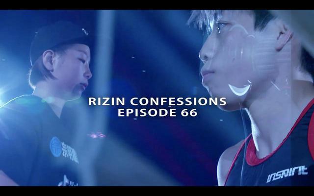 画像1: 浜崎vs.浅倉、タイトルマッチに挑む二人の練習に密着!RIZIN CONFESSIONS #66 配信開始!
