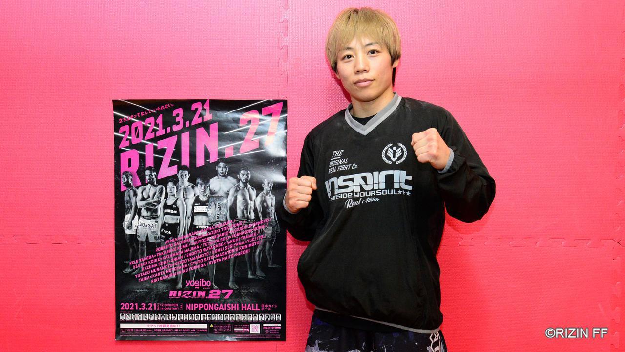 画像: 浜崎「しっかりフィニッシュで極めたい」Yogibo presents RIZIN.27 公開練習 - RIZIN FIGHTING FEDERATION オフィシャルサイト