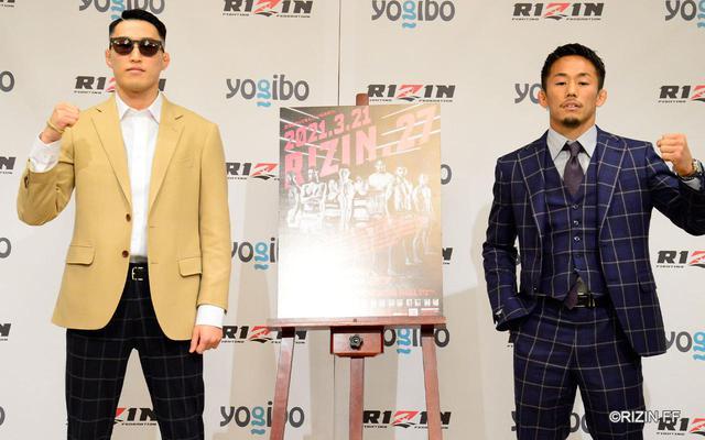 画像: 浜崎vs.浅倉のタイトルマッチ他、10カードを発表!Yogibo presents RIZIN.27 対戦カード発表記者会見 jp.rizinff.com