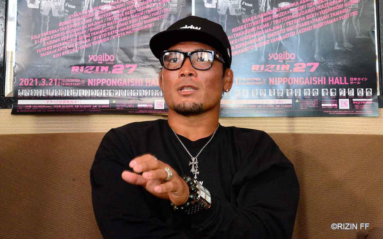 画像: 武田「久米選手に勝って、サトシ選手とやりたい」マスコミの質問に回答!